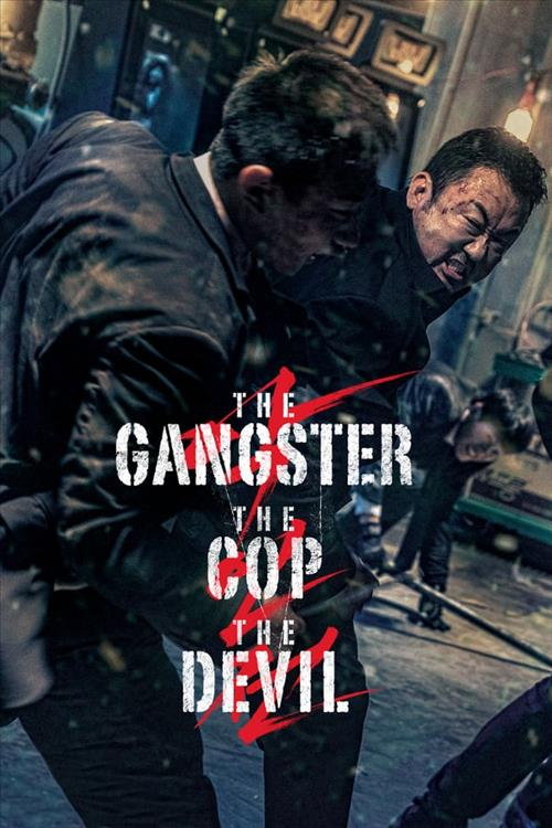 Biglietti The Gangster, The Cop, The Devil